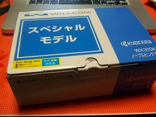 WX310K スペシャルモデル