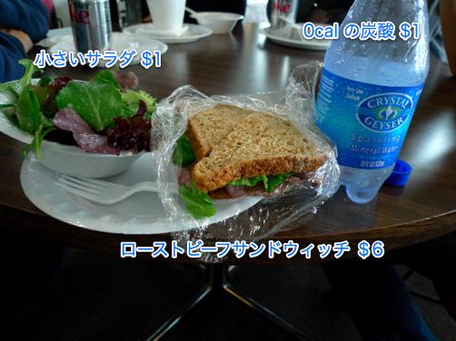 昼ご飯メモ