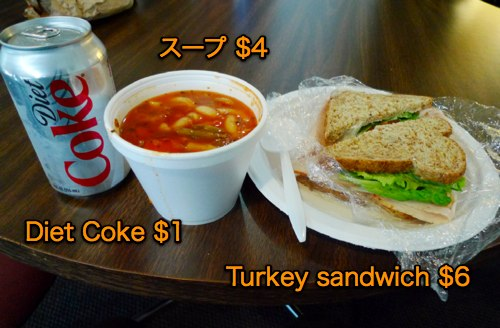 1/24 lunch
