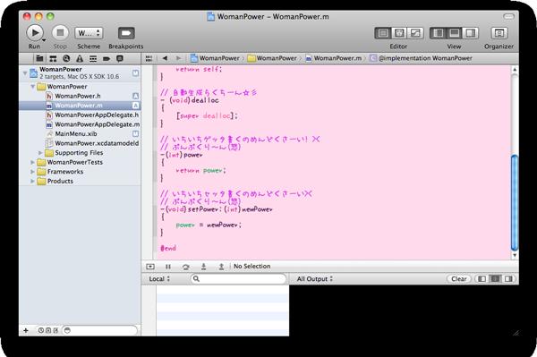 ピンク系・あくあフォントなテーマの Xcode でコメントに >< 多用