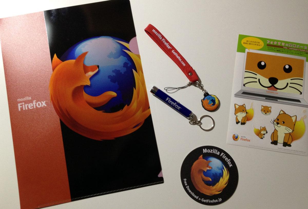 大当たりの Firefox/Mozilla グッズ